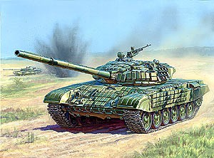 1-35 Russian T72B Main Battle Tank w-ERA Zvezda