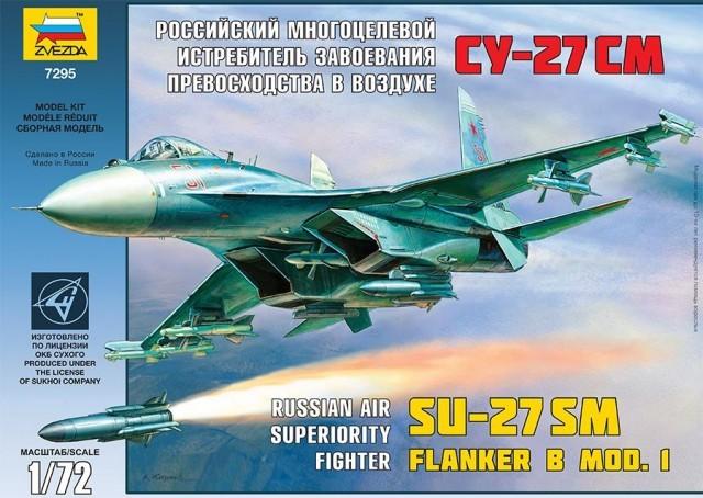 1-72 Russian Su27SM Flanker B Mod. 1 Air Superiority Fighter Zvezda
