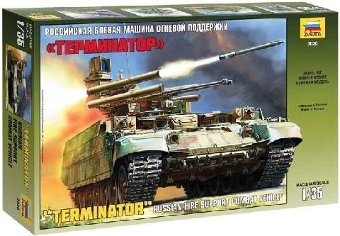 1-35 Russian Terminator Fire Support Combat Vehicle