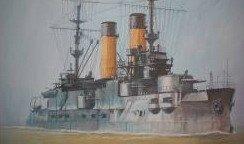 1-350 Russian Borodino Battle Cruiser Battle of Tsushima 1905
