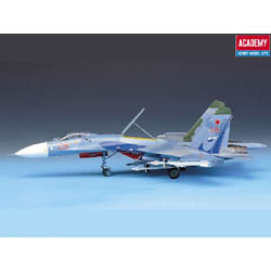 1:48 Su27 Flanker Fighter