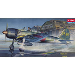 1:72 Mitsubishi A6M5c Zero-Sen Type 52c Fighter