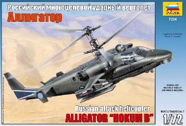 1:72 Russian Kamov Ka52 Alligator Attack Helicopter
